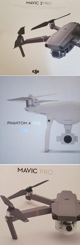 dji spark alternative drones